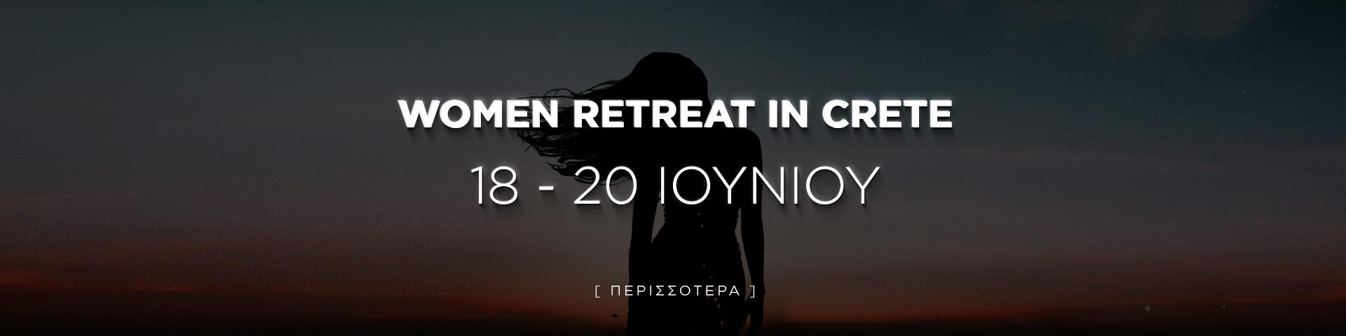 retreat-in-crete-ebanner-hover